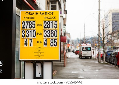 KIEV, UKRAINE - January 3, 2018: scoreboard with exchange rates in the bank's window in central Kiev, Ukraine