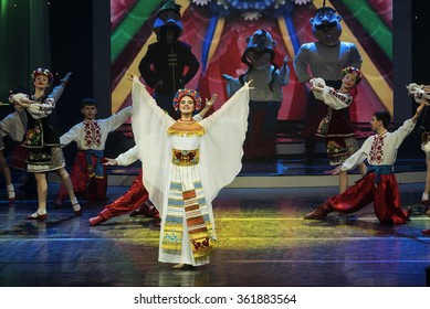 "KIEV, UKRAINE - January 8, 2016: Ukrainian Orthodox Christians celebrate Christmas according to the Julian calendar.In the Palace Ukraine children shows performance ""Miracles in Toyland."""