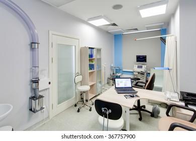 KIEV, UKRAINE - January 9, 2016: Diagnostic medical equipment in the operating room data center, January 9, 2016 in Kiev, Ukraine.