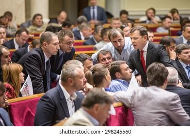 KIEV, UKRAINE - JUL 16, 2015: The leader of the Radical Party Oleg Lyashko at the session of the Verkhovna Rada of Ukraine