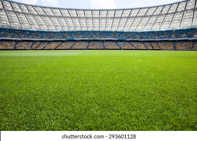 Kiev. Ukraine - July 03, 2015 - A view of the Olympic Stadium in Kiev, where the european football championship in 2012 have been played