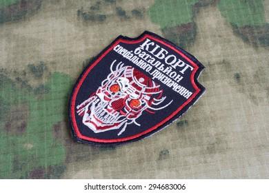 "KIEV, UKRAINE - July, 08, 2015. Ukraine Army unofficial uniform badge ""CYBORG"""