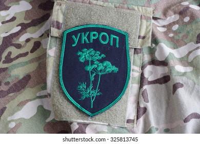 """KIEV, UKRAINE - July, 08, 2015. Ukraine Army unofficial uniform badge """"UKROP"""""""