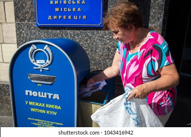 KIEV, UKRAINE - July 13, 2016: The postman pulls letters from the mailbox near the main post office in Kiev, Ukraine.