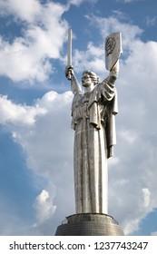 KIEV, UKRAINE - JULY 13, 2018: Motherland Monument, Rodina Mat in Kiev City