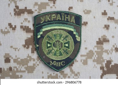 KIEV, UKRAINE - July, 16, 2015.  State Emergency Service of Ukraine uniform badge