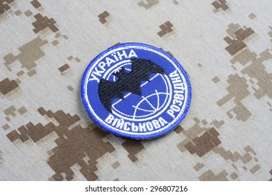 KIEV, UKRAINE - July, 16, 2015.  Ukraine's military intelligence uniform badge