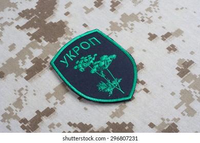 """KIEV, UKRAINE - July, 16, 2015. Ukraine Army unofficial uniform badge """"UKROP"""""""