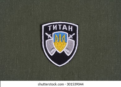 KIEV, UKRAINE - July, 16, 2015.  Ministry of Internal Affairs (Ukraine)  uniform badge