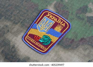 KIEV, UKRAINE - July, 16, 2015.  Security Service of Ukraine uniform badge