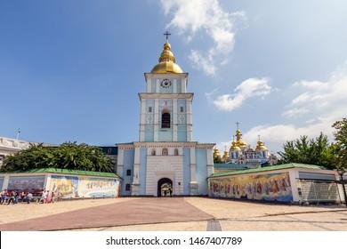 KIEV, UKRAINE - July 17, 2019: Reconstructed St. Michael's Golden-Domed Monastery at Kiev, Ukraine.