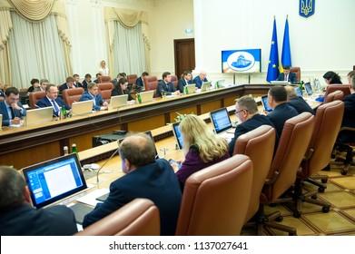 KIEV, UKRAINE - July 18, 2018: Prime minister of Ukraine Volodymyr Groysman. Cabinet of Ministers of Ukraine