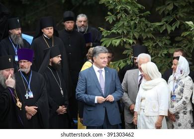 KIEV, UKRAINE, July, 27, 2013 -Petro Poroshenko attended a ceremony celebrating the 1025 anniversary of the Baptism of Kievan Rus'