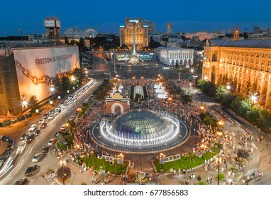 KIEV, UKRAINE - JULY 28, 2017: Independence Square in Kiev.