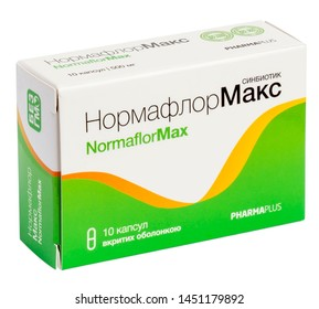 KIEV, UKRAINE - July 9, 2019: Capsules for the normalization of intestinal microflora. Normaflor Max blister. Isolated on white background for catalog