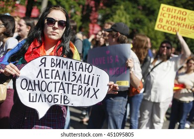 KIEV, UKRAINE - June 12, 2016: Ukrainian gay rights activists take part in a march in Kiev, Ukraine, Sunday, June 12, 2016. About one thousand gay rights activists marched in central Kiev on Sunday.