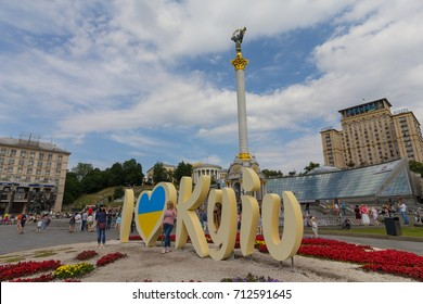 "Kiev, Ukraine - June 16, 2017: People on the Independence Square at the installation ""I love Kiev"" in Ukrainian"
