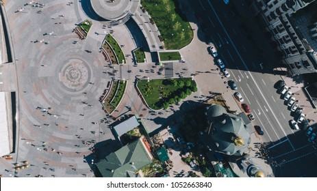 Kiev. Ukraine. June 18, 2017. The river station. Aerial view of people in the park. Kyiv.