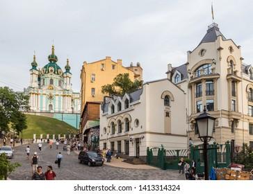 Kiev, Ukraine, June 2017, 04: Andrew's Descent, the creative cen