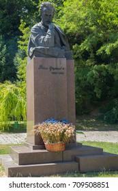Kiev, Ukraine - June 21, 2017: Monument to the famous Ukrainian writer and poet Ivan Franko