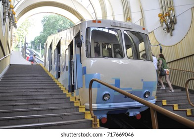 KIEV, UKRAINE - JUNE 23, 2016: Wagon of the Kiev Funicular, connecting the historic Uppertown, and the lower neighborhood of Podil through the steep Volodymyrska Hill overseeing the Dnieper River.