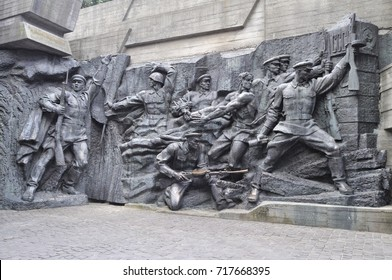 KIEV, UKRAINE - JUNE 24, 2016: Reliefs at Great Patriotic War (World War II) - open air museum.