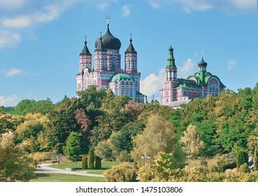Kiev. Ukraine. Landscape Park Feofania. Historical Kiev.