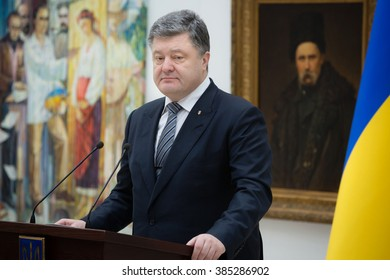 KIEV, UKRAINE - Mar 03, 2016: President of Ukraine Petro Poroshenko awarded Taras Shevchenko National Prizes of Ukraine. The Head of State emphasized that culture was a basis for social consolidation