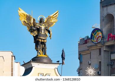 Kiev, Ukraine, Mar 31 2019 - Monument of Independence of Ukraine in Kiev. Historical sights of Ukraine