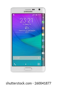 Kiev, Ukraine - March 04, 2015: Studio shot of a white Samsung Galaxy Note Edge smartphone, with 16 mP Camera, quad-core 2,7 GHz and 5.6inch Curved edge screen display, 1600 x 2560px resolution.