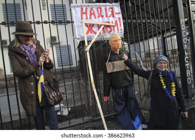 KIEV, UKRAINE - March 1, 2016: Participants of the rally in support of Nadezhda Savchenko threw eggs to the Russian Embassy building in Kiev