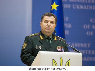 KIEV, UKRAINE - MARCH, 12, 2015: Minister of Defense of Ukraine Stepan Poltorak. Ministers of the Cabinet of Ministers of Ukraine report on the results of 100 days after the appointment.