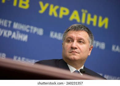 KIEV, UKRAINE - MARCH, 13, 2015: Minister of Internal Affairs of Ukraine Arsen Avakov