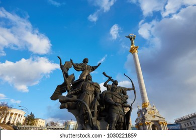KIEV, UKRAINE - March 19, 2016: Statue of Founders of Kiev and Independence Monument at Independence Square
