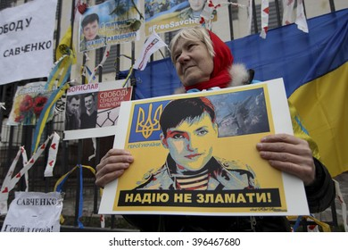 KIEV, UKRAINE - March 22, 2016: The action ''Free Savchenko'' near the Russian embassy in Kiev