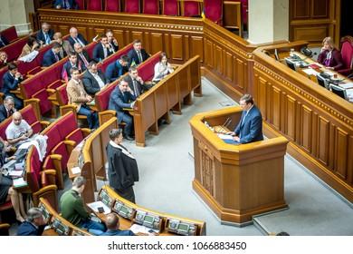 KIEV, UKRAINE - March 22, 2018:  Parliament stripped of parliamentary immunity people's deputy Nadiya Savchenko. Lutsenko asks Verkhovna Rada of Ukraine allow prosecution pro-Russian terrorist