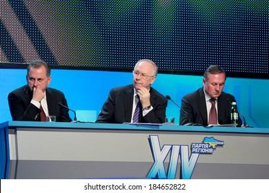 KIEV , UKRAINE - MARCH 29: Boris Kolesnikov - Vice Prime Minister of Ukraine , Volodymyr Rybak - former parliament speaker Oleksandr Yefremov , head of the parliament.- March 29, 2014 in Kiev, Ukraine