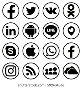 KIEV, UKRAINE - MARCH 4, 2017: Collection of popular social media logos printed on paper: Facebook, Twitter, LinkedIn, Instagram, Line and other