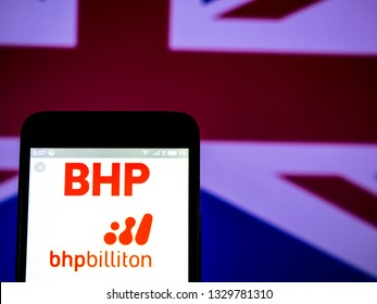 KIEV, UKRAINE - March 5, 2019: BHP Billiton mining company logo seen displayed on smart phone. This company is on the list of 350 FTSE, London, UK