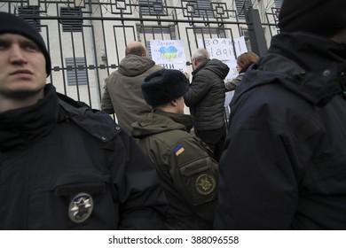 KIEV, UKRAINE - March 9, 2016: The action ''Free Savchenko'' near the Russian embassy in Kiev