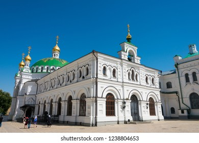 Kiev, Ukraine - May 06 2018- Kiev Pechersk Lavra Monastery in Kiev, Ukraine. It is part of the World Heritage Site - Kiev: Saint-Sophia Cathedral and Related Monastic Buildings, Kiev-Pechersk Lavra.