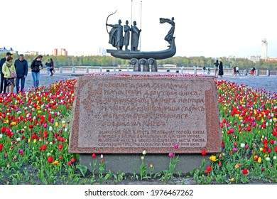 KIEV, UKRAINE - MAY 09, 2021: Monument to the founders of Kiev (brothers Kyi, Schek, Horiv and their sister Lybid) on May 09, 2021 in Kiev, Ukraine. Sculpture by sculptor V. Borodai.
