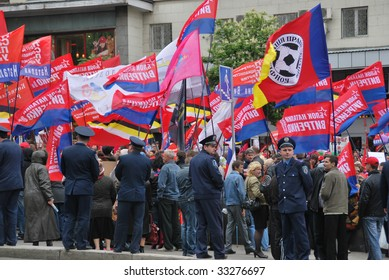KIEV, UKRAINE - MAY 1: Supporters of People's Opposition Bloc of Natalia Vitrenko hold flags during the demonstration on Workers Day on May 1, 2009 in Kiev, Ukraine.