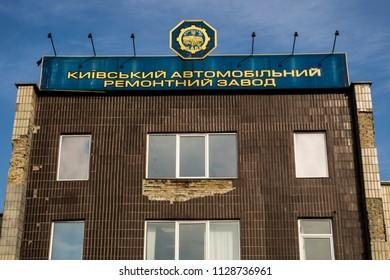 Kiev / Ukraine - May 10, 2018: Kiev Automobile Repair Plant