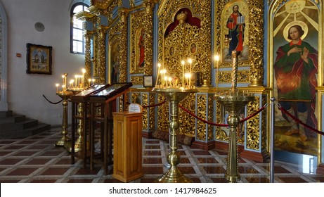 Kiev. Ukraine. may 11, 2019 Altar in the lateral aisle of the Assumption Cathedral of Kiev-Pechersk Lavra