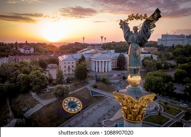Kiev, Ukraine - May, 2018: Monument of Independence of Ukraine in Kiev. Historical sights of Ukraine.