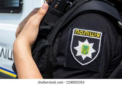 Kiev, Ukraine - May 25, 2018: Ukrainian policemen chevron