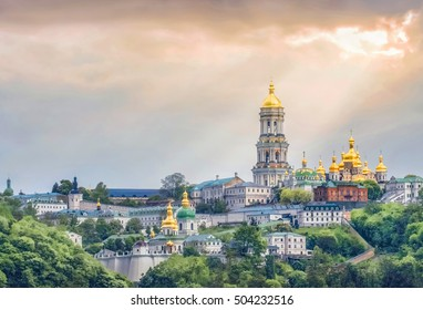 Kiev. Ukraine. Kiev Monastery of the Caves or the Kiev Pechersk Lavra.