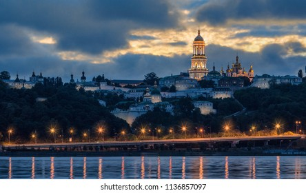 Kiev. Ukraine. Night Kiev Pechersk Lavra or the Kiev Monastery of the Caves.