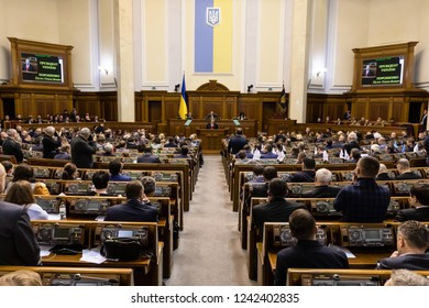 KIEV, UKRAINE - Nov. 26, 2018: President of Ukraine Petro Poroshenko during an extraordinary meeting of the Verkhovna Rada of Ukraine regarding the imposition of martial law in some regions of Ukraine